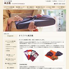 風呂敷.homepage.jp