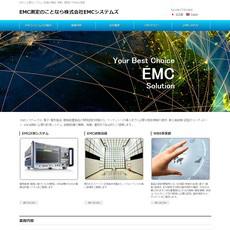 EMC測定のことなら株式会社EMCシステムズ